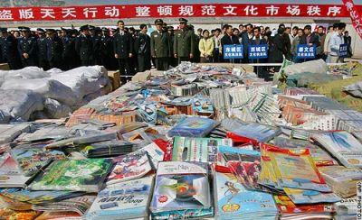 pirateria-informatica-cina-fbi-microsoft-symantec Arresti in Cina contro la Pirateria Informatica