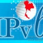 L\' Unione Europea vuole l\' IPv6 entro il 2010