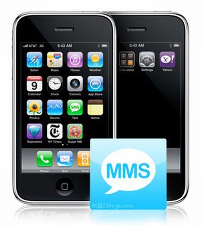 mms-in-arrivo-per-iphone MMS in arrivo per iPhone?