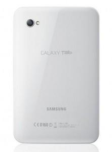 Samsung-Galaxy-Tab-02-221x300 Samsung Galaxy Tab 02